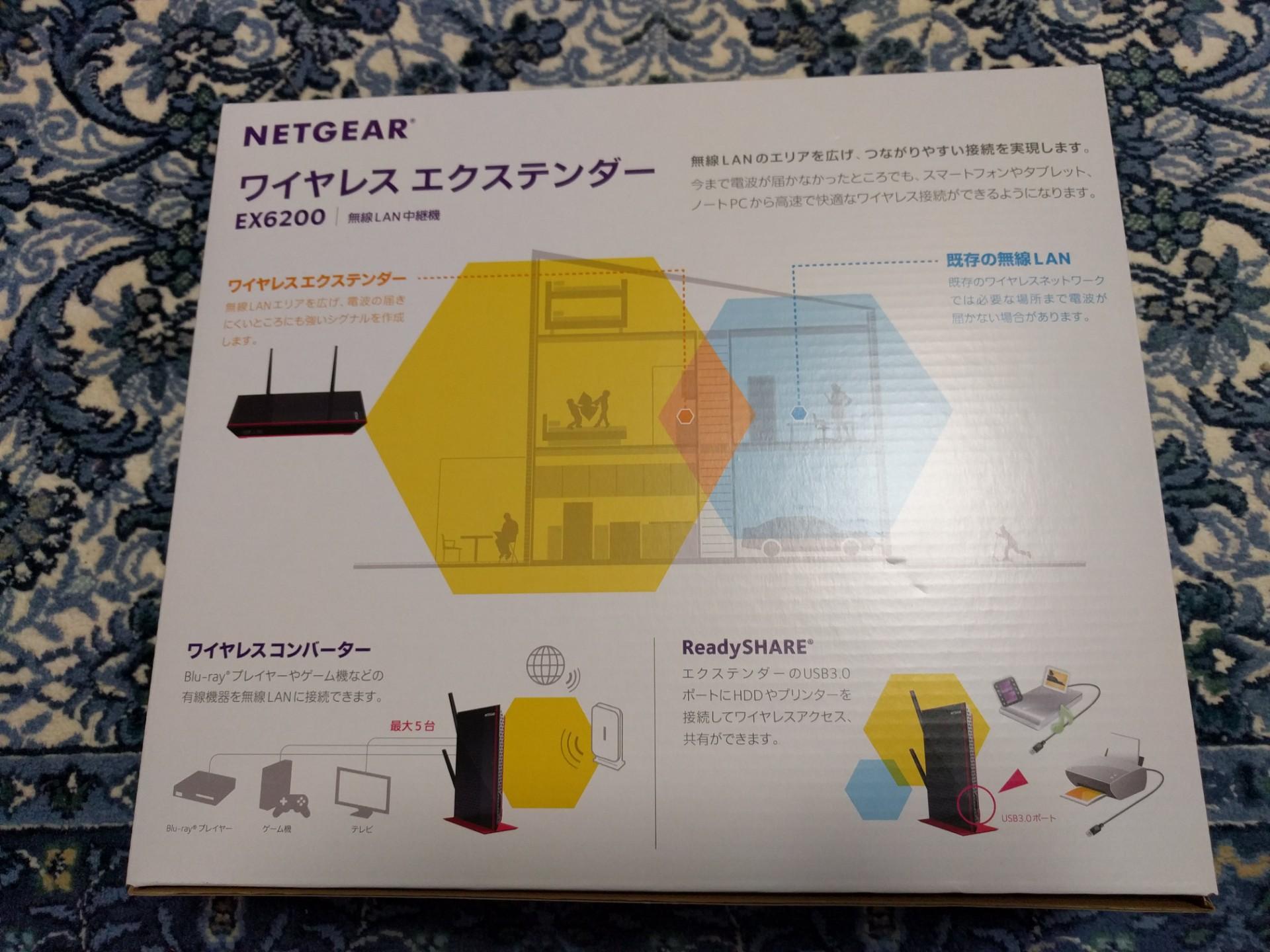 EX6200 パッケージ 背面