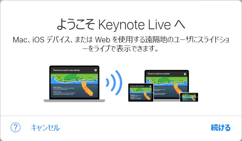 Keynote Live
