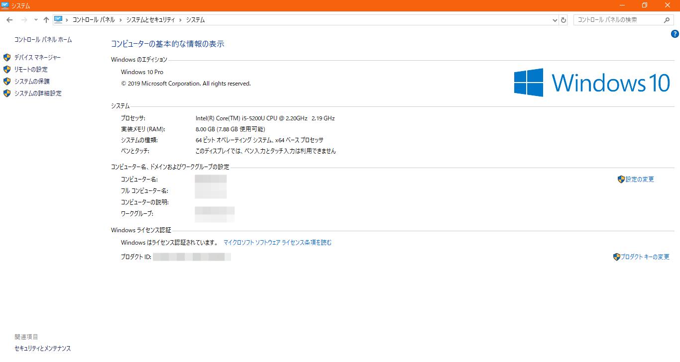 X250 Windows10